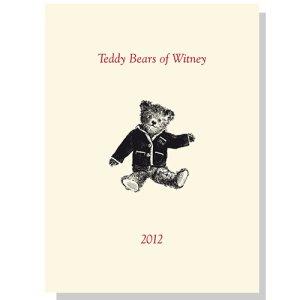 画像1: <特別価格>ウィットニー2012年テディベア通販カタログ