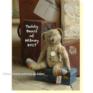 画像1: <特別価格> ウィットニー2017年テディベア通販カタログ