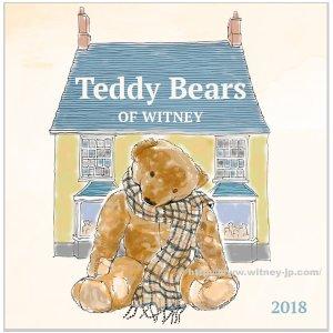 画像1:  ウィットニー2018年テディベア通販カタログ